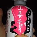 Photos: 今日は永谷園の生姜チャイを飲む。生姜系の味は好き。これは少し薄い...