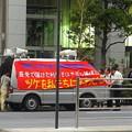 Photos: 水曜デモ22012.07.12経団連前