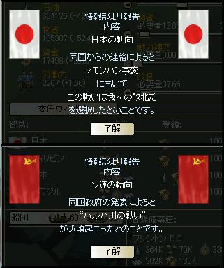 http://art20.photozou.jp/pub/135/2537135/photo/134756275_org.png