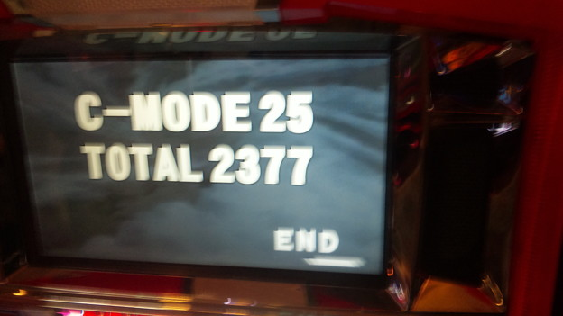 CM25.GET2377