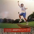 Photos: ヤットさんジャンプ