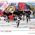 写真: 襲雷舞踊団_11 - 第8回 ドリーム夜さ来い 2009