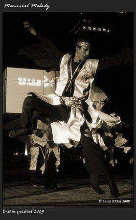 躍動 - 第8回 ドリーム夜さ来い 2009