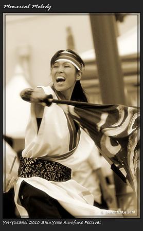 Ardeu瑠_02 - 良い世さ来い2010 新横黒船祭