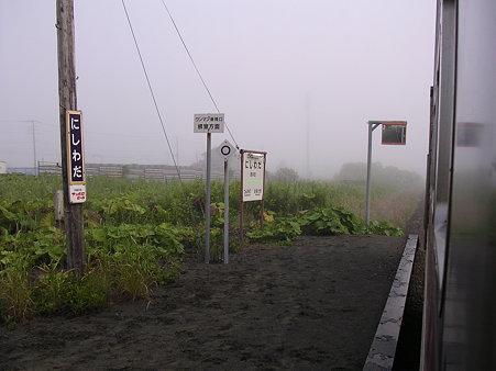 西和田駅ホーム