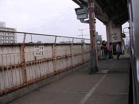 旭川四条駅ホーム