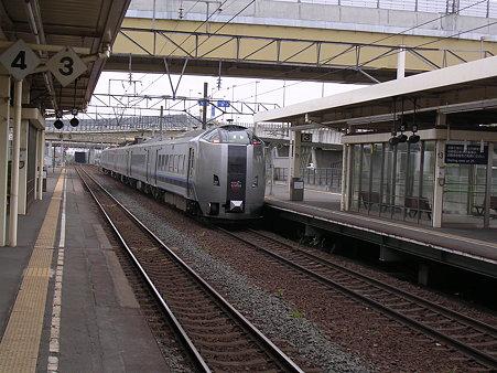 南千歳駅1