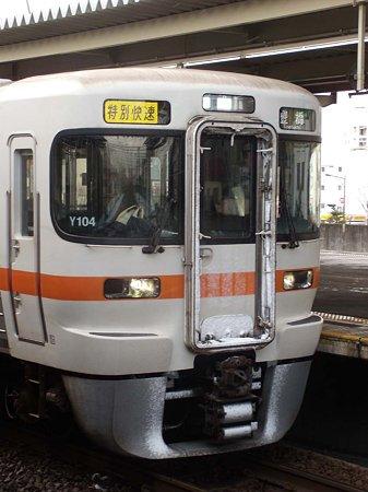 DSCN0858