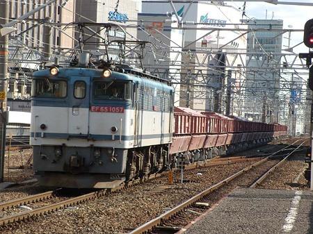 EF65-1057(3色更新)
