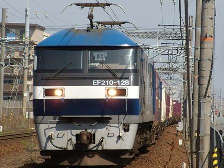 DSCN2923