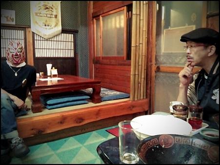 マスク麺 (5)