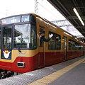 Photos: 京阪8000系 8004F