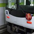 Photos: 京阪9000系 9002F