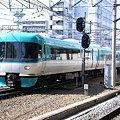 Photos: 283系