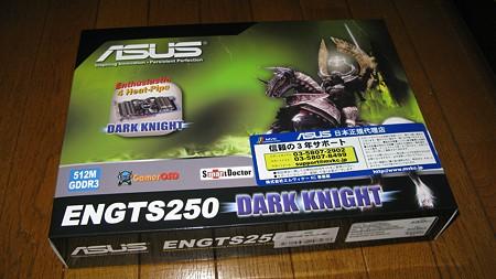 ASUS ENGTS250 DK/DI/512MD3(1/7)