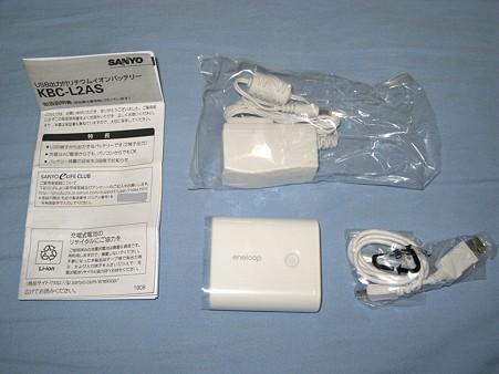 USB出力付リチウムイオンバッテリー KBC-L2AS(3/13)