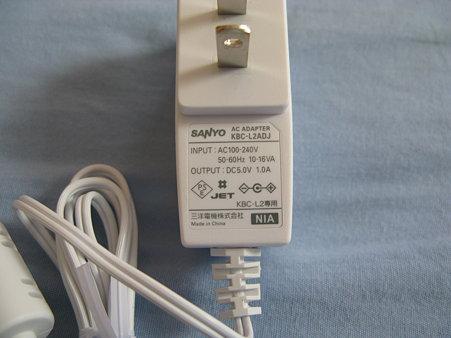 USB出力付リチウムイオンバッテリー KBC-L2AS(10/13)