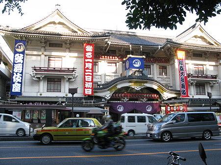 2009.12.29 銀座 歌舞伎座