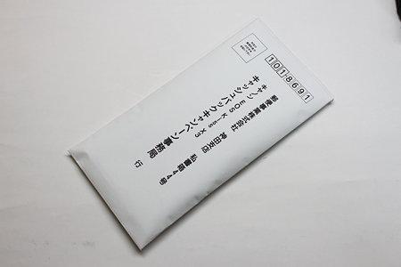 Canon EOS Kiss X3 キャッシュバック(9/10)