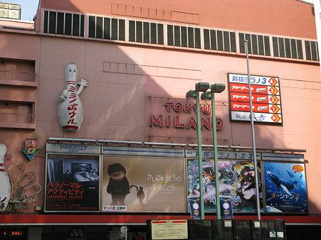 2010.01.31 新宿(6/7)