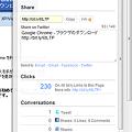 写真: Chromeエクステンション:Bit.ly(拡大)