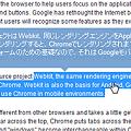 写真: Chromeエクステンション:Bubble Translate(拡大)