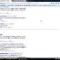 写真: Chromeエクステンション:AutoPatchWork(Google)