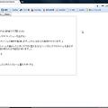 写真: Chromeエクステンション:Chrome Gestures(オプション、Basics)