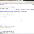 写真: Chromeエクステンション:Hatena Bookmark(Google)