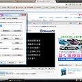 写真: Chromeエクステンション:IE Tab(インターネットオプション)
