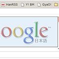 写真: Chromeエクステンション:MeasureIt!(拡大)