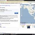 写真: Chromeエクステンション:Mini Google Maps
