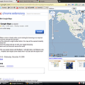 Photos: Chromeエクステンション:Mini Google Maps