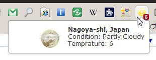 Chromeエクステンション:Tiny Weather(拡大)