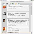 Photos: Chromeエクステンション:Tweetings(拡大)