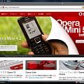 Opera10.10スクリーンショット