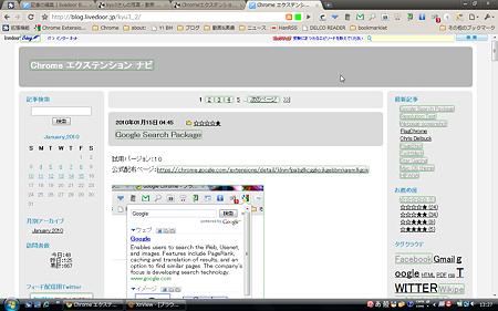 Chromeエクステンション:META SEO inspector