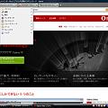 Photos: Opera10.10:メニューバーのメニュー