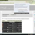 写真: Chromeエクステンション:Chrome for a Cause(認証前)