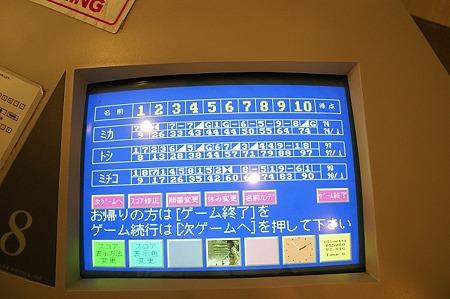 DSC06301