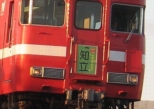 7700系 記念方向版掲示4