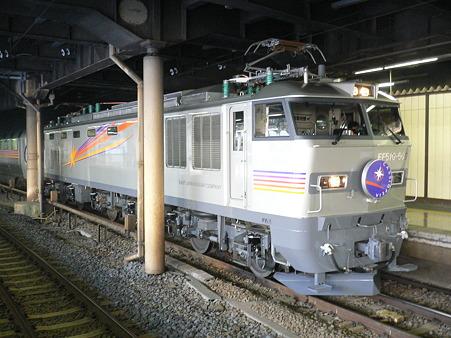 [過去分]EF510-500(カシ色)[2010.9.1]