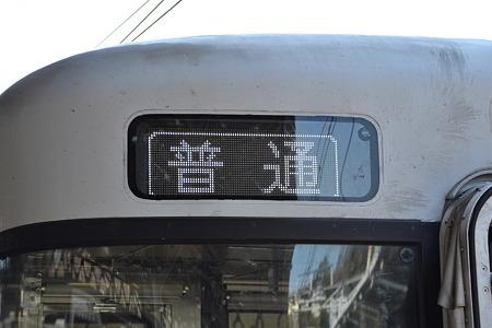 種別幕(313系2000番台)@熱海駅[4/5]