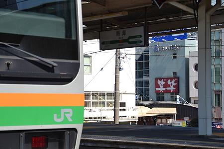 E231系1000番台×駅名標@熱海駅[4/5]