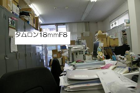 タムロン18mmF8