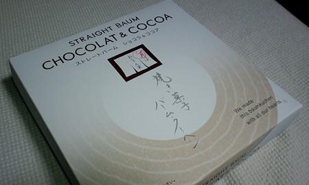 CHOCOLAT&COCOA@ねんりん家