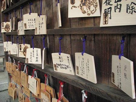 八坂神社 a.k.a. 海老江の宮