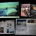 ★内閣府海外向け英文広報誌に掲載された画像