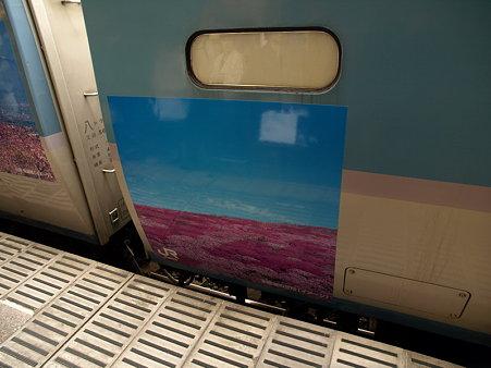 189系・ホリデー快速河口湖1号(大月駅)