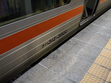 クハ312-3002(身延駅)